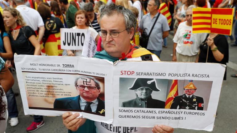 Няколко хиляди испанци участваха в демонстрация в Барселона в подкрепа