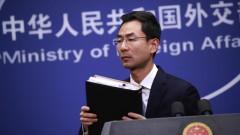 Помпео няма никакви доказателства, че коронавирусът е от лаборатория, отвърна Китай