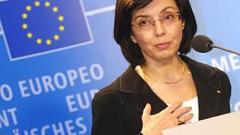 Меглена Кунева стана банкер