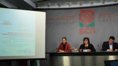БСП иска мораториум върху лицензи на нови частни болници