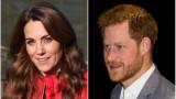 Колко близки са си Хари и Кейт