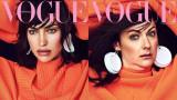 Ирина Шейк, Селест Барбър, Vogue Португалия и две еднакви корици на изданието