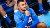 """Валери Божинов напусна ядосан """"Герена"""", останал изненадан от решението на Стоилов"""