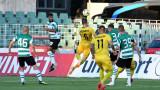 Черно море - Ботев (Пловдив) 0:1, красив гол на Вутов!