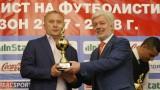 Николай Киров: Ботев (Пловдив) никога не е спирал футболист за чужбина, интересът към Неделев е обясним