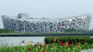 Китай иска Мондиал 2026