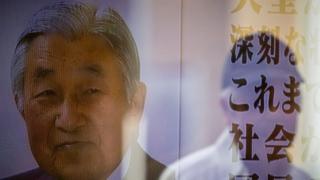 Акихито абдикира през март 2019 г.