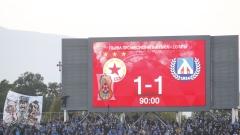 ТОПСПОРТ ви пита: Хареса ли ви дербито ЦСКА-София - Левски?