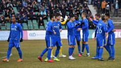 Левски само с 1 победа извън София