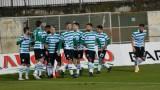 Осем футболисти на Черно море пропускат мача с Етър