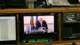 България се включва със 100 000 евро за ваксина срещу COVID-19