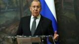 Русия готова да скъса с Европейския съюз