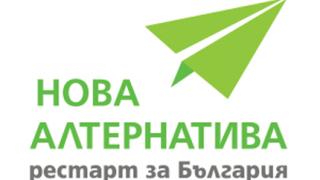 """Гражданска платформа """" Да за България"""" търси съмишленици за национална доктрина"""