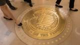 Експерт: При рецесия дори намаляване на лихвите от страна ФЕД няма да спаси пазара