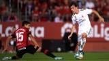 Майорка нанесе първа загуба на Реал (Мадрид) за сезона в Ла Лига