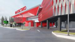 """""""Фантастико"""" излиза от София. Отваря първи магазини в два други града в страната"""