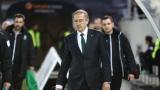 Георги Дерменджиев: Левски играеше да не загуби мача