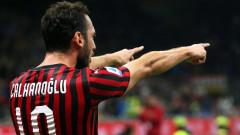 Милан не може да удовлетвори финансовите претенции на Чалханоглу