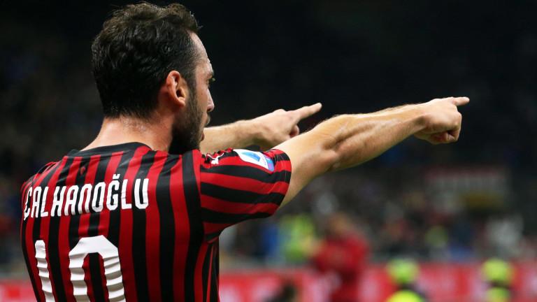 Ас на Милан не би отказал оферта от Байерн (Мюнхен)