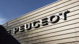 Peugeot отчете повече приходи, въпреки по-малкото продадени коли