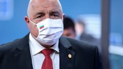 Борисов се изолира, чака разпорежданията на РЗИ