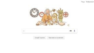 """""""Гугъл"""" почете Джон Харисън"""