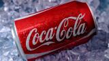 Coca-Cola Hellenic купува най-големият производител на храни в Сърбия за €260 милиона
