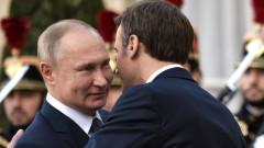 Путин към Макрон в Деня на Бастилията: Говорим с Франция за стабилността в Европа