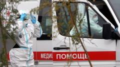 Русия: Повече от 95% от Covid хоспитализираните в района на Москва са неваксинирани