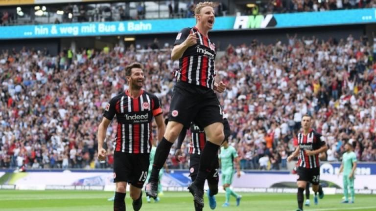 Айнтрахт (Франкфурт) започна с победа сезона в Бундеслигата.