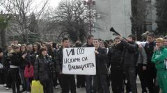 Учениците си провалиха протеста
