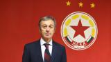 Пламен Марков: ЦСКА ще се бори за титла и купа през новия сезон