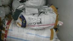 Двама пробутвали стари дрехи за маркови през Фейсбук
