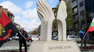 На 124-годишнината си ВМРО пожела да не забравяме кои сме