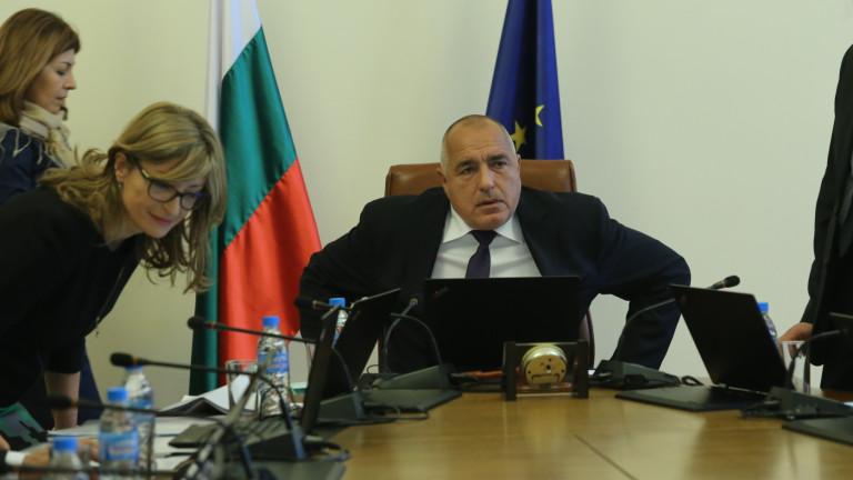 Премиерът Бойко Борисов поиска да се провокира дебат за свободата