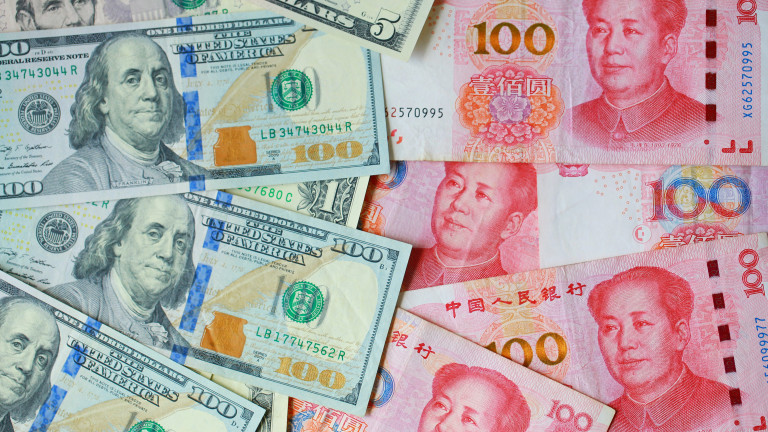 Юанът падна до най-ниската си стойност от началото на годината