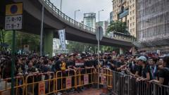 Над 40 души от протестиращите в Хонконг се изправят пред съда
