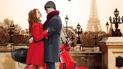 Да оцелееш сама в Париж
