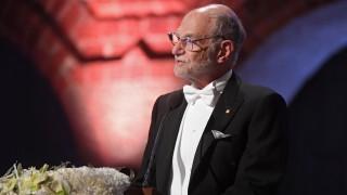 Обраха нобелов лауреат в Буенос Айрес