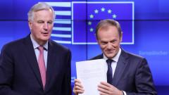Туск потвърди извънредна среща на върха за Брекзит на 25 ноември