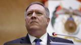 """САЩ зоват съюзниците за кръстоносен поход срещу Иран и """"Хизбула"""""""
