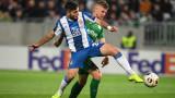 Лудогорец загуби с 0:1 от Еспаньол в Лига Европа