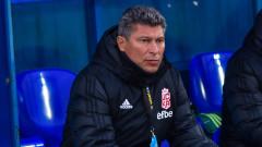Красимир Балъков ще говори за мача с Левски