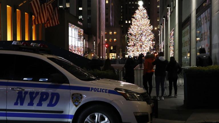 Според медии, цитиращи съобщения на полицията в Ню Йорк, въоръжен