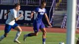 Етър представя отбора срещу Партизан (Червен бряг) в четвъртък