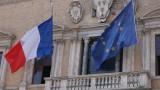 Франция подкрепя отлагане на Брекзит само до 30 ноември