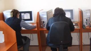 ДАИТС преговаря за по-ниски цени на интернет в училищата