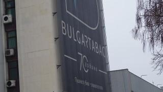 """Булгартабак холдинг"" става ""Български инвестиционен холдинг"""