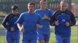 България запази 9-ото си място в клубната ранглиста