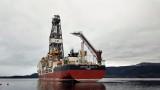 Турция купи трети сондажен кораб - изпраща го в Черно море?